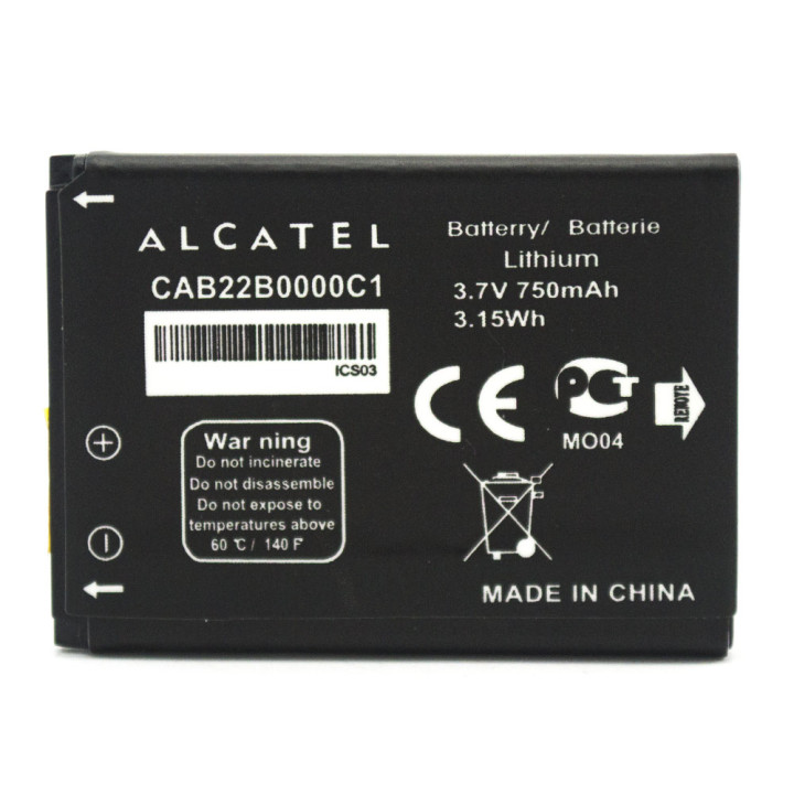 Аккумулятор CAB22B0000C1 для Alcatel One Touch 2012D, 750mAH