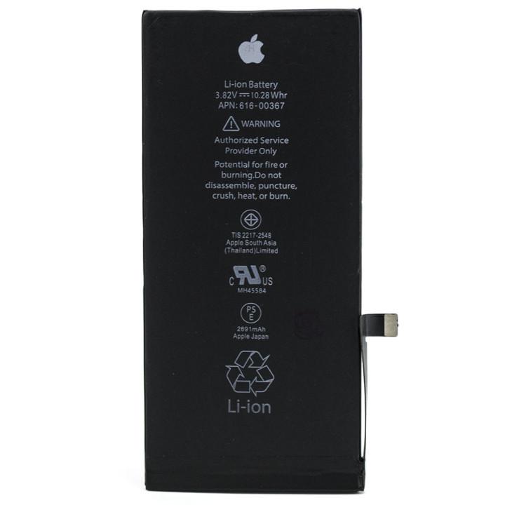 Аккумулятор для Apple iPhone 8 Plus (616-00367) Original 2691мAh