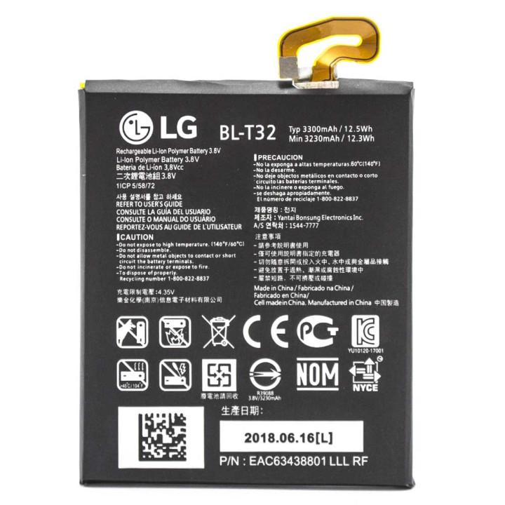 Аккумулятор BL-T32 для LG G6 H870 (Original) 3300mAh