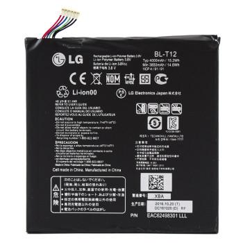 Акумулятор BL-T12 для LG G Pad 7.0 V400 (Original) 3850мAh