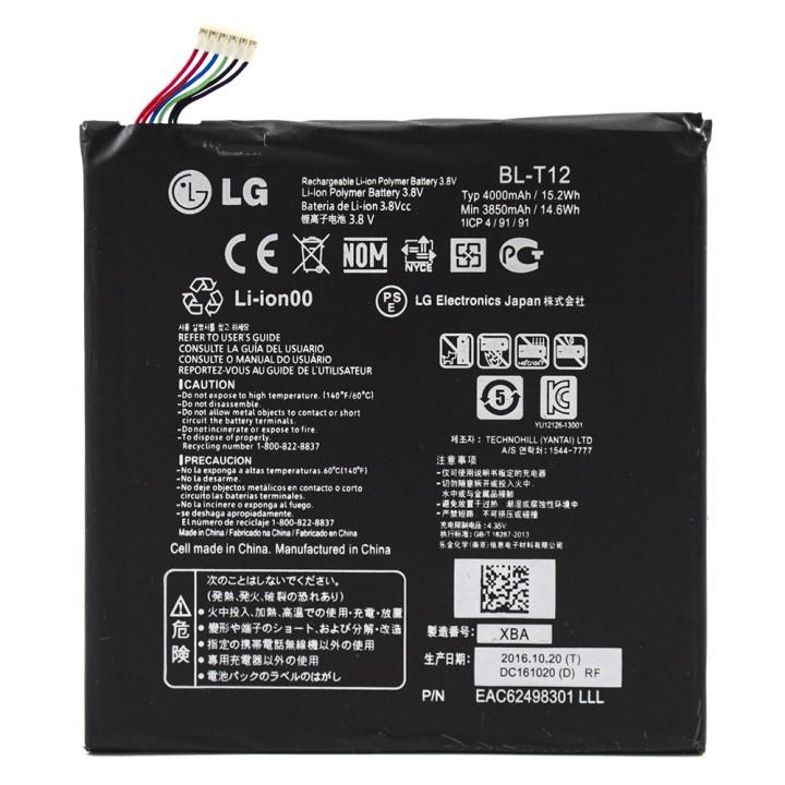 Аккумулятор BL-T12 для LG G Pad 7.0 V400 (Original) 3850мAh