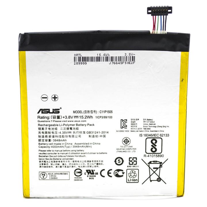 Аккумулятор C11P1505 для Asus Zenpad 8.0 Z380KL / Z380C (Original) 3948мAh