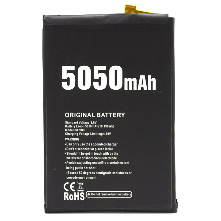 Аккумулятор для DOOGEE BL5000 (Original), 5050 mAh