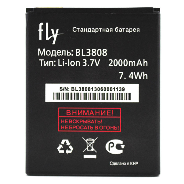 Акумулятор BL3808 для Fly IQ456 ERA Lite 2 (Original) 2000мAh