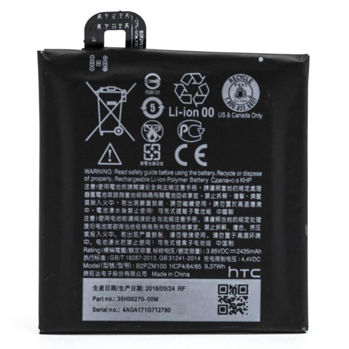 Аккумулятор для B2PZM100 для HTC U Play, 2435mAh