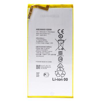 Акумулятор HB3080G1EBW для Huawei MediaPad T1 8.0 S8-701U (Original) 4650мAh