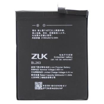 Акумулятор BL263 для Lenovo ZUK Z2 pro / Z2121, 3100 мAh