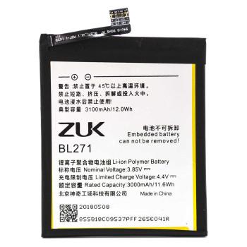 Акумулятор BL271 для Lenovo Edge Z2 X / ZUK Edge, 3100 мAh