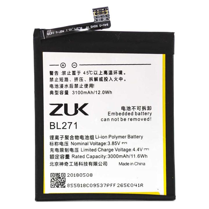 Аккумулятор BL271 для Lenovo Edge Z2 X / ZUK Edge, 3100 мAh
