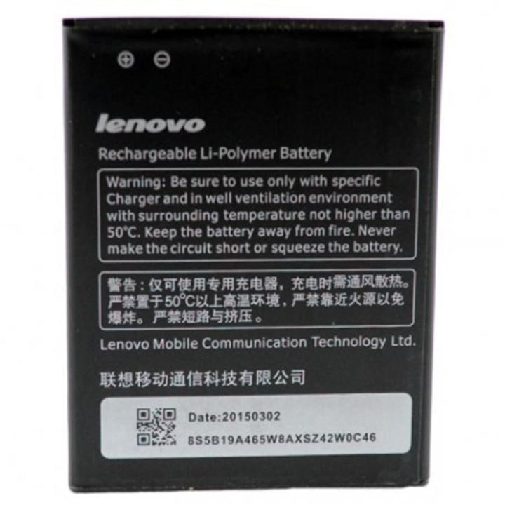 Аккумулятор BL222 для Lenovo S660, S668T, 3000мAh