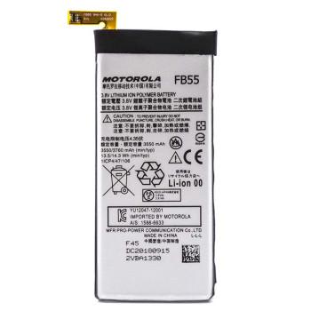 Аккумулятор FB55 для Motorola Moto X Force (Original) 3760 mAh