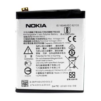 Аккумулятор HE321 для Nokia 5 (Original) 2900мAh