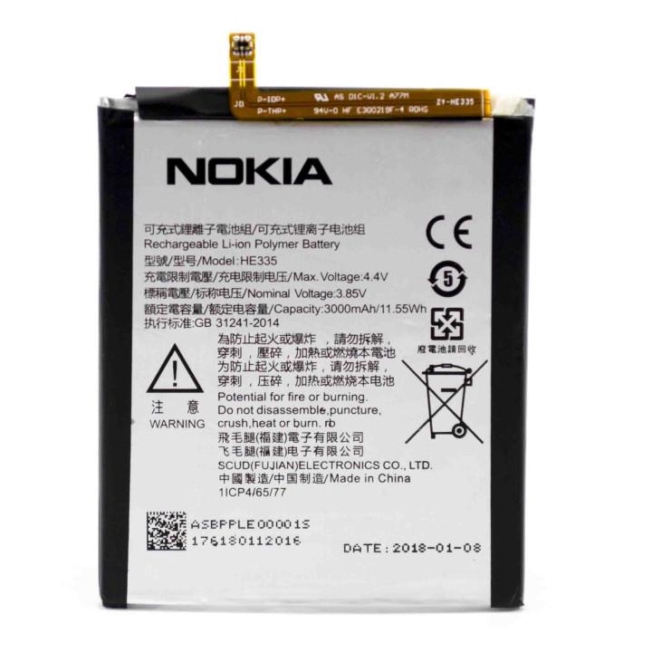 Акумулятор HE335 для Nokia 2 (Original) 3000мAh