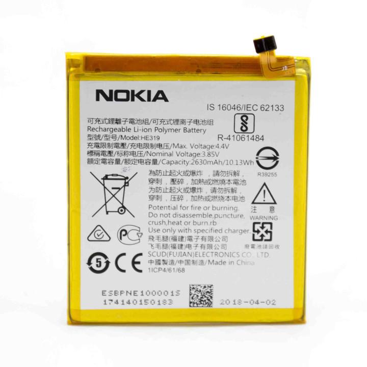 Аккумулятор HE319 для Nokia 3 (Original) 2630мAh