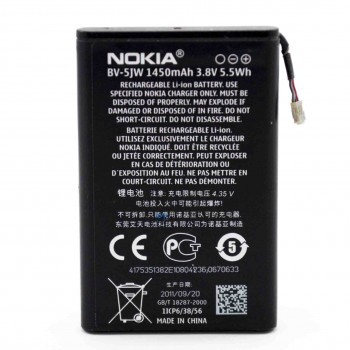 Аккумулятор BV-5JW для Nokia Lumia 800 / N9 (Original) 1450мAh