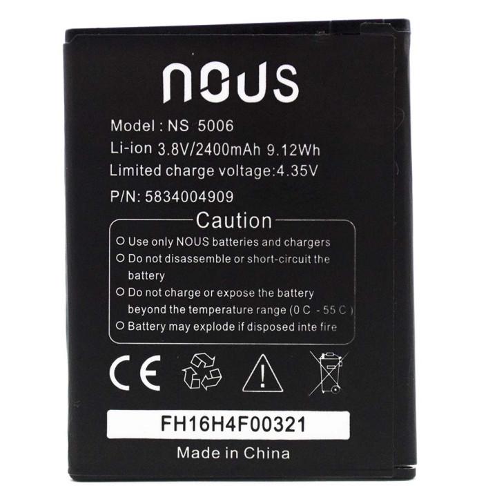 Акумулятор NS5006 для Nous 5006 2400мAh