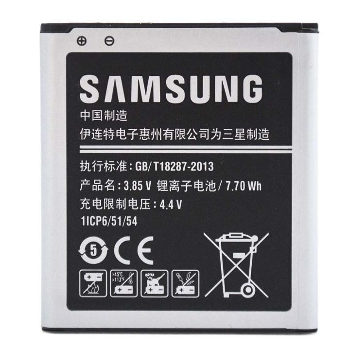 Акумулятор EB-BG360CBE для Samsung Galaxy Core Prime G360H, 2000mAh