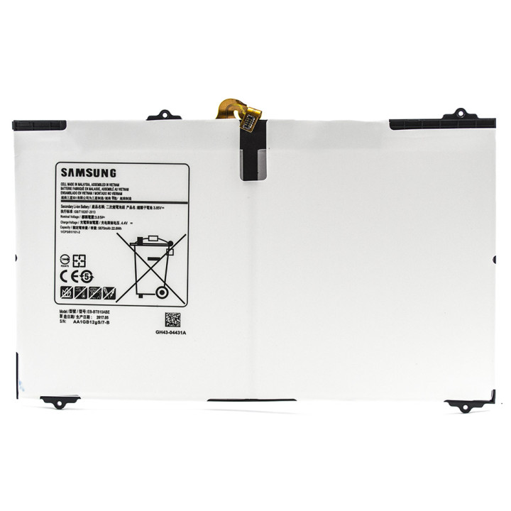 Акумулятор EB-BT810ABE для Samsung Galaxy Tab S2 9.7 (Original) 5870мAh