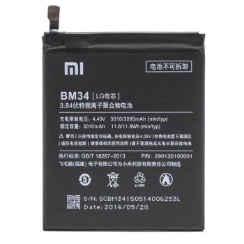 Аккумулятор BM34 для Xiaomi Mi Note Pro (Original), 3090мAh