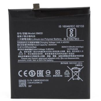 Аккумулятор BM3D для Xiaomi Mi 8 SE (Original) 3120мAh