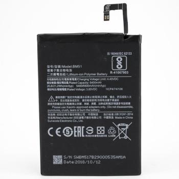 Аккумулятор BM51 для Xiaomi Mi Max 3 (Original) 5500мAh