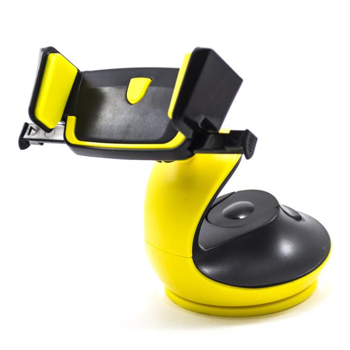 Автомобильный магнитный держатель iMount JHD-131 black yellow