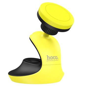 Автомобильный магнитный держатель Hoco CA15 Yellow Black