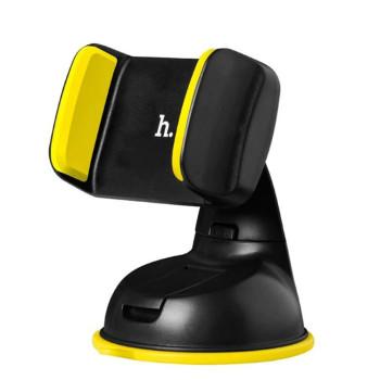 Автомобильний держатель Hoco CA5 Black