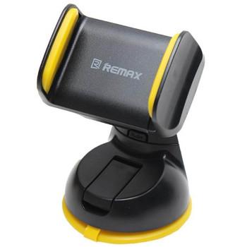 Автомобильний держатель Remax RM-C06 Black Yellow