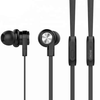Навушники-гарнітура Celebrat S70