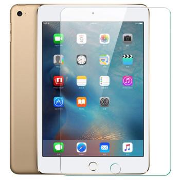 Защитное стекло 0.3mm Tempered Glass для планшета APPLE iPad PRO 10,5, Прозрачное