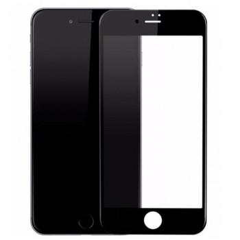 Защитное стекло Full Screen Full Glue 5D Tempered Glass для Apple iPhone 7/8