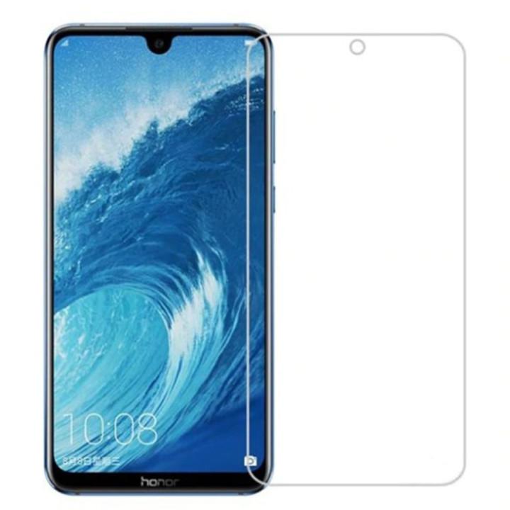 Защитное стекло Tempered Glass 0,3мм для Huawei Honor 8X Max