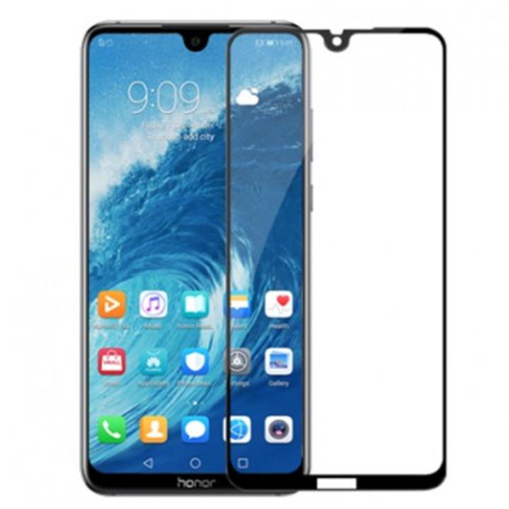 Закаленное защитное стекло Full Screen для Huawei Honor 8X Max