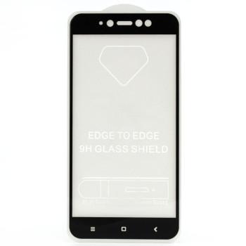 Защитное стекло Full Screen Full Glue 2.5D Tempered Glass для Xiaomi Redmi Note 5A, 5A Prime, Y1