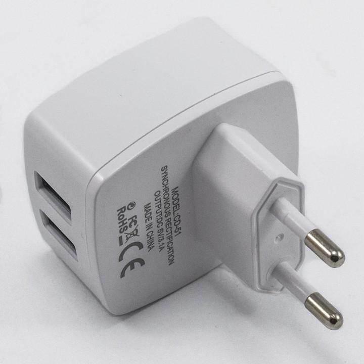 Мережевий зарядний пристрій Inkax CD-51 2USB 3.1А без кабеля White