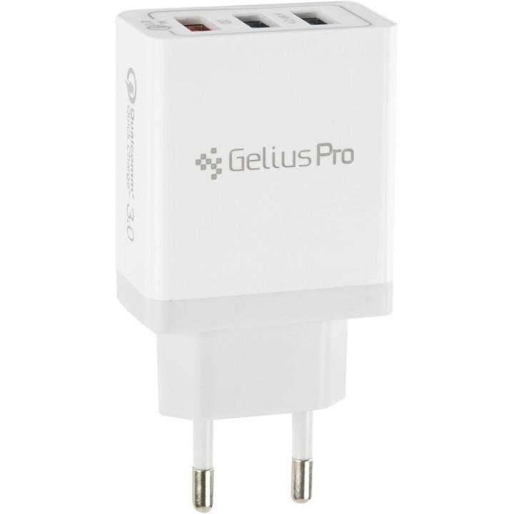 Сетевое зарядное устройство Gelius Pro Dominion QC3.0 GP-HC04 3USB 3.1A, White