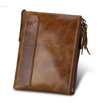 Шкіряний чоловічий гаманець RFID коричневий
