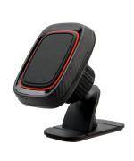 Автомобильный магнитный держатель iMount H-CT219 Black