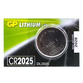 Батарейка GP CR2025 Lithium 3V, Silver