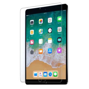 Защитное стекло 0.3mm Tempered Glass для Apple iPad mini 2019