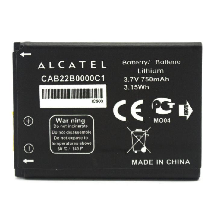Аккумулятор CAB22B0000C1 для Alcatel One Touch 2012D, 750mAH