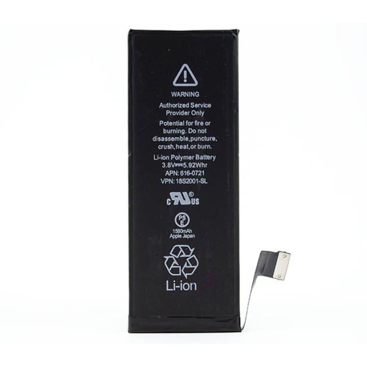 Аккумулятор 18S2001-SL для Apple iPhone 5S (ORIGINAL) 1560mAh