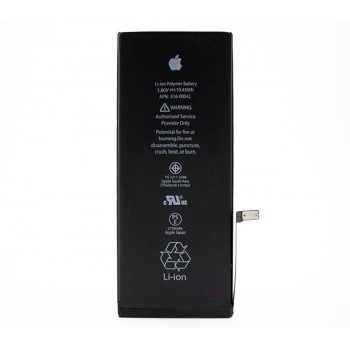 Аккумулятор для Apple iPhone 6S Plus (616-00042) Original 2750мAh