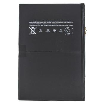 Аккумулятор A1547 для Apple iPad 6 gen. iPad Air 2 (Original), 7340мAh