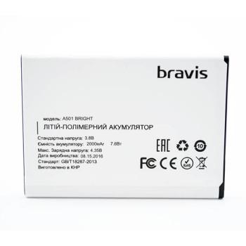 Аккумулятор для Bravis BRIGHT A501 (Original) 2000мAh