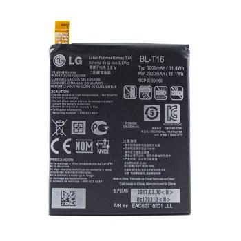 Акумулятор BL-T16 Original для LG G Flex 2 (H955, LS996) 3000mAh