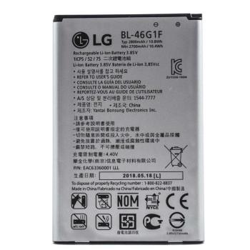 Акумулятор BL-46G1F для LG K10 2017, TP260 K20 Plus (Original) 2800mAh