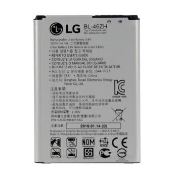 Акумулятор BL-46ZH для LG LS675 Tribute 5,K7, K350N K8 4G, MS330 K7 4G, K371 Phoenix 2, VS500 K8 V (Original) 2125mAh