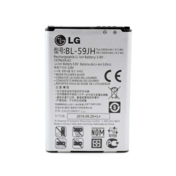 Аккумулятор BL-59JH для LG P715 Optimus L7 II Dual,  P710 (Original) 2460мAh